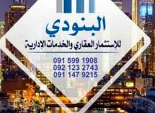 Property for rent building age is 10 - 19 years old
