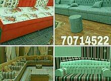 Carpet.Curtion.Sofa