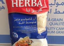 ارز هيربا