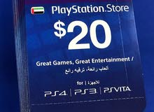 PlayStation cards for UAE account available