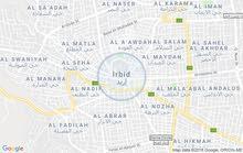 4 rooms  apartment for sale in Irbid city Al Hay Al Janooby