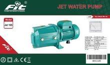 موتور مياه