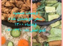 وجبات صحيه / اشتراك شهري