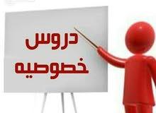 مدرسة سورية لتدريس مادة اللغة العربية للمدارس ذات المنهج البريطاني داخل أبوظبي