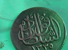 عمله السلطان حسين كامل والملك فؤاد والملك فاروق وغيرها