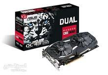 كارت شاشة ASUS Radeon RX 580 O4G