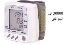 جهاز قياس ضغط الدم امتياز الماني