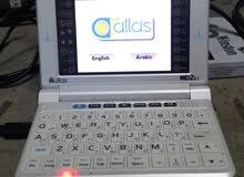 قاموس اطلس الطبي Atlas MD2ci Medical E-Dictionary