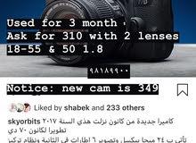 كاميرا كانون77D  فرصة ممتازة لاتعوض