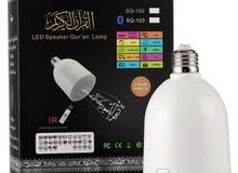 Jeddah - New Lighting - Chandeliers - Table Lamps available for sale
