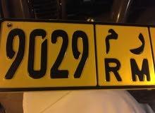 للبيع رقم رباعي 9029
