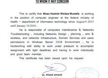 سوداني ابحث عن وظيفة تكنلوجيا المعلومات