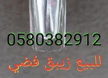 زئبق فضي للبيع 0580382912