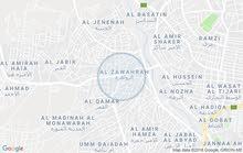 Al Zawahra neighborhood Zarqa city - 220 sqm house for sale