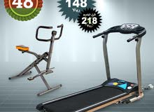 National Day OFFER - Treadmill + Body Crunch