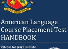 معلم لغة انجليزية 0507375403 ش ووسط الرياض ALCPT, ECl, PET, IELTS