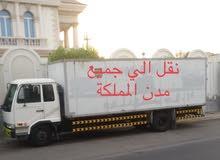 دينه نقل مقفله عفش بضاعه شحنه جده الى جميع مدن المملكه