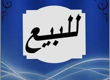 73 دنم للبيع الكرك الدامخي مقابل مصانع المناصير