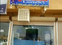 مغسلة ملابس للبيع اوالتقبيل في الرياض