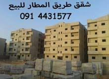 مباني سكنية للبيع تشطيب او نصف