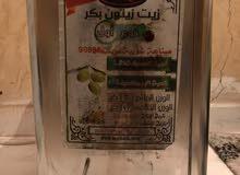 عرض مارح يتكرر ارخص سعر بالسوق!!! زيت زيتون سوري