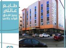 شقق للايجار الشهري واليومي في مدينة جدة