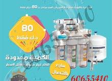 الشركة الكويتية