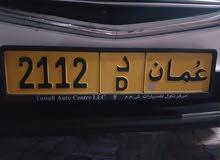 للبيع لوحة سياره للتواصل 96585253
