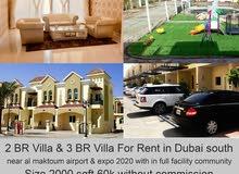 2BR & 3BR Villa for rent in Dubai South