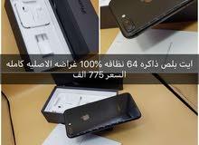 ايفون 8 بلص ذاكره 64 اسود
