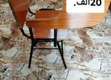 ستول جامعي جمله و مفرد خشب صاج ضهر و مقعد مقوس و اكو بدون من المعمل مباشر