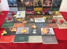 نقدم لكم مجموعة من الكتب بأسعار مميزة في مجالات مختلفة