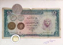 مجموعة من العملات القديمة النادرة