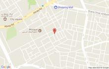 شقة مفروشه للاجاب في مدينة البيضاء
