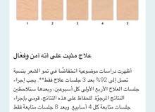 جهاز فيلبس لوميا الإصدار العاشر لإزالة الشعر مع 3 شفرات