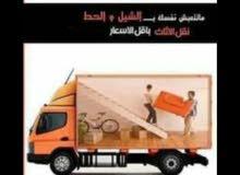 شركة نقل الأثاث المنزلي