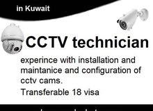 مطلوب للعمل فنيين كاميرات مراقبة CCTV