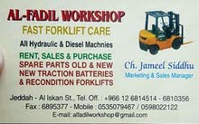 Workshop al fadil