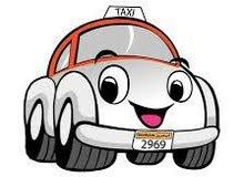 مجموعة تاكسي البحرين