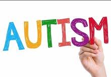 مدربة لاطفال مرضى التوحد