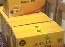 شاي كرك درجة اولى