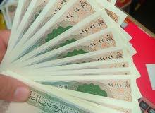محلات القصر الملكي لشراء جميع العملات الملكي والجمهورى بأعلى سعر فى مصر
