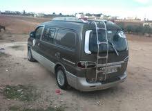 فاره 2003