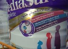حليب بدياشور للأطفال ، مكمل غذائي مهم جدا للأطفال ، بنكهة الشوكولاتة والفانيلا