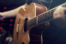 تعليم العزف على الجيتار