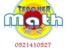 مدرس رياضيات و احصاء