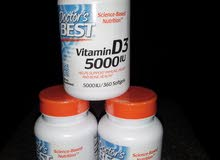 مكملات فيتامينات لرياضين ولي عندهم نقص
