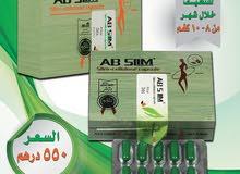 منتج AB Slim للتنحيف