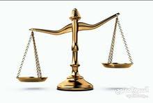 شركة محاماة وخدمات قانونية  07832746315