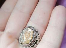 خاتم شرف الشمس